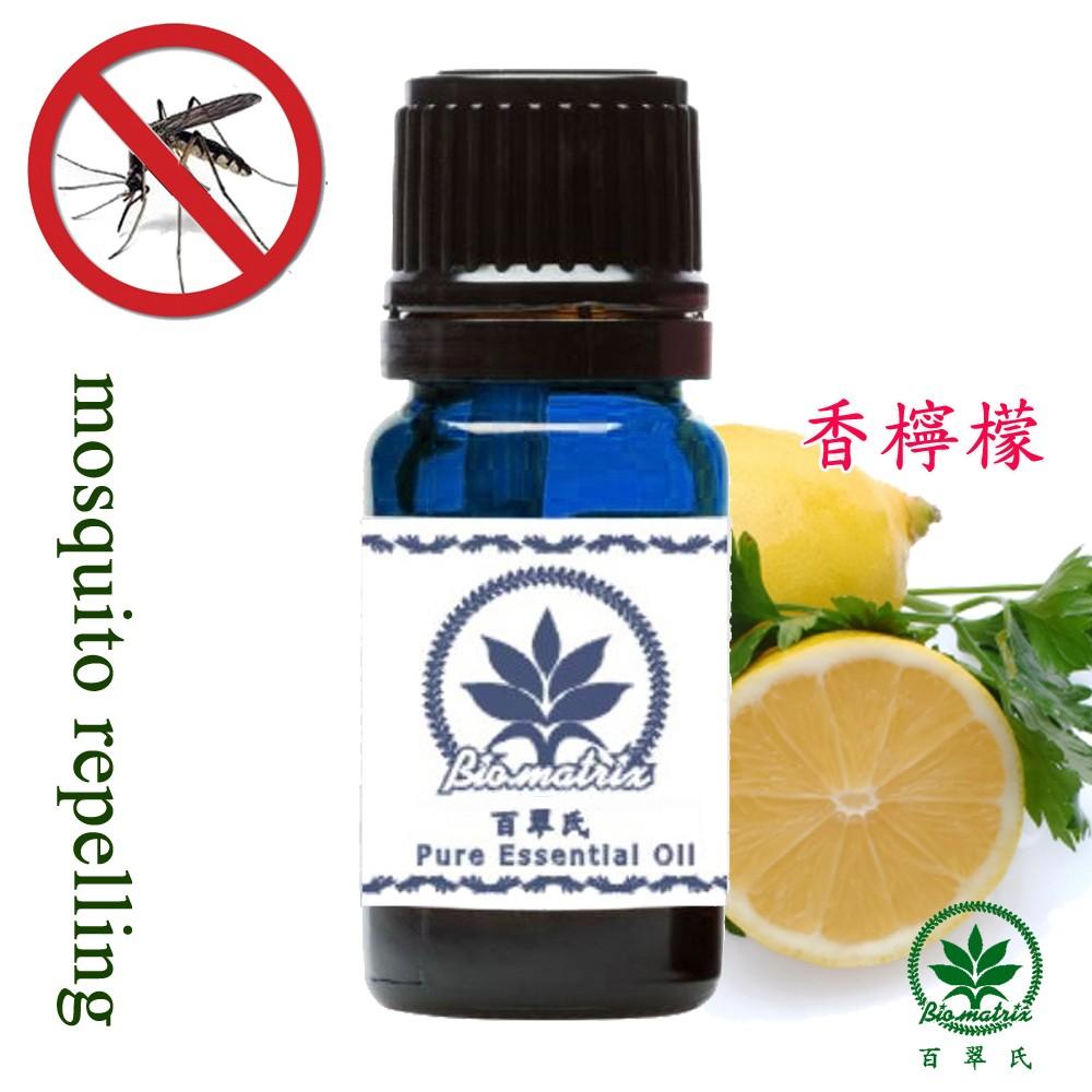 防蚊精油天然草本除臭、驅蟲、防蚊精油(香檸檬)~ 10ml