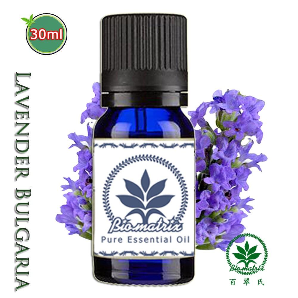 保加利亞薰衣草精油-30mlx2瓶水氧機專用擴香有草香調清澈的花香