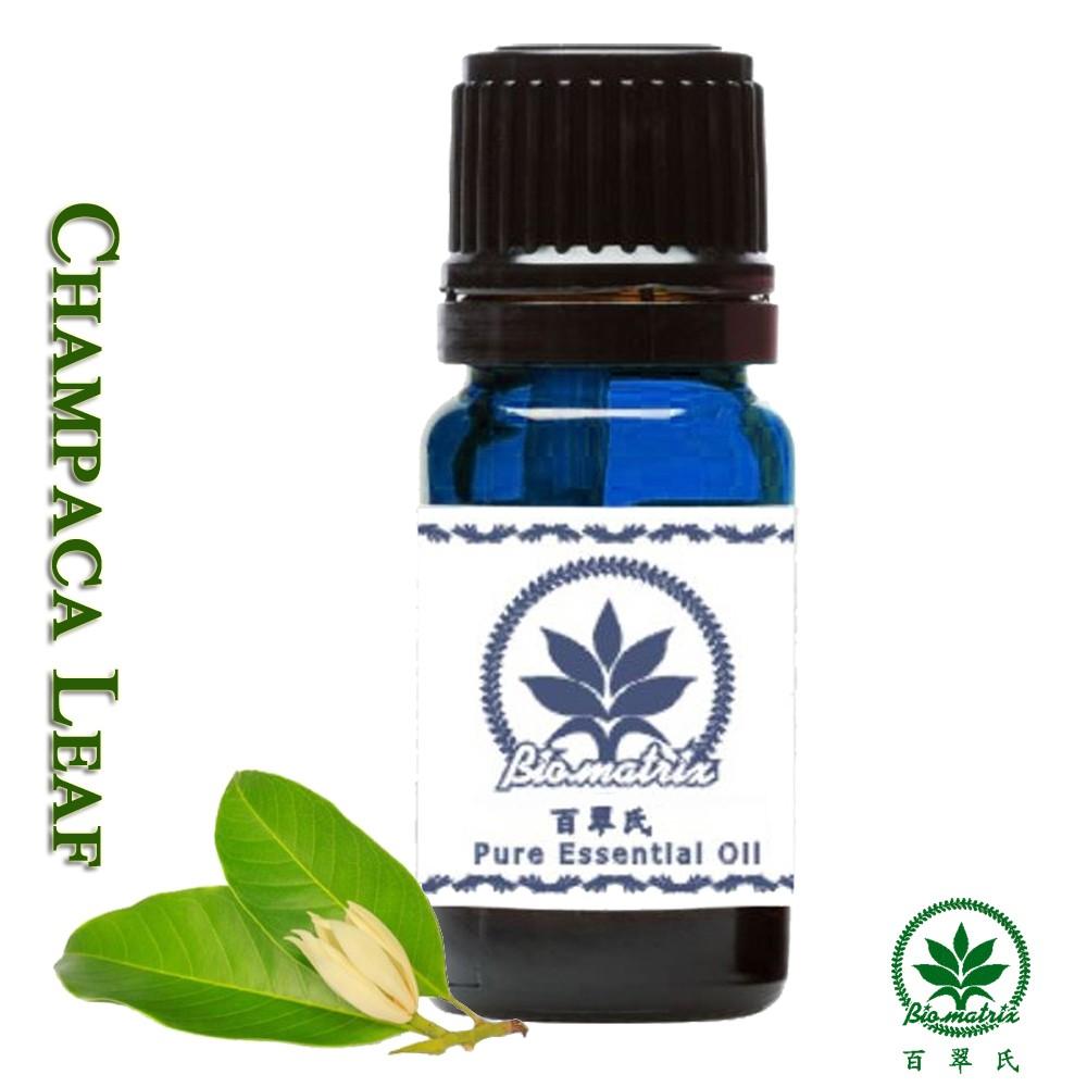 玉蘭花葉純精油10ml單方精油(具有吸引力和濃郁異國情調的香氣)