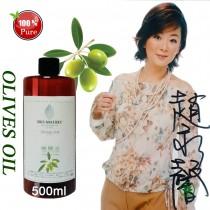 天然冷壓純橄欖油500ml