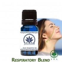 呼吸道複方精華油-10ml(空氣質量差的時代用於開放和清晰的呼吸)