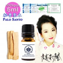 祕魯聖木純精油-5ml Palo Santo (Holy Wood) Essential Oil-100% Pure Natural(罕見)