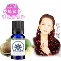 瓊崖海棠油30ml