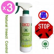 綠素精靈寵物住所清理500cc家庭號大瓶裝x3瓶