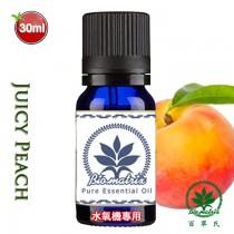 水蜜桃精油30mlx2瓶(水溶性水氧機專用擴香薰香泡澡蒸臉)