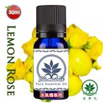 檸檬玫瑰精油30mlx2瓶(水溶性水氧機專用擴香薰香泡澡蒸臉)