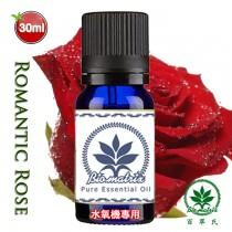 羅曼蒂克玫瑰精油30mlx2瓶(水溶性水氧機專用擴香薰香泡澡蒸臉)