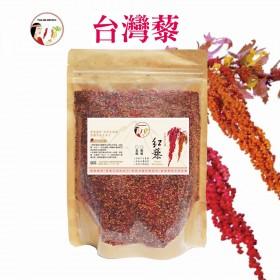 花東縱谷帶殼台灣原生種紅藜米紅藜麥(SGS無農藥殘留檢驗)300克